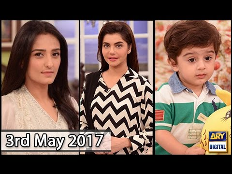 Good Morning Pakistan - Guest : Momal Sheikh - 3rd May 2017 - ARY Digital Show