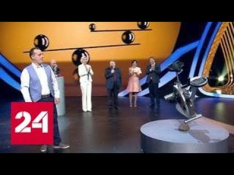 Телеканал «Россия – Культура» / Программа телепередач на