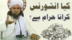 Kya Insurance Karana Haram Hai? Mufti Tariq Masood (Short Video)
