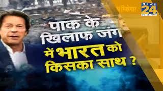 5 Ki Panchayat: अमेरिका-रूस को पाकिस्तान के खिलाफ खड़ा कर पाएंगे मोदी ?