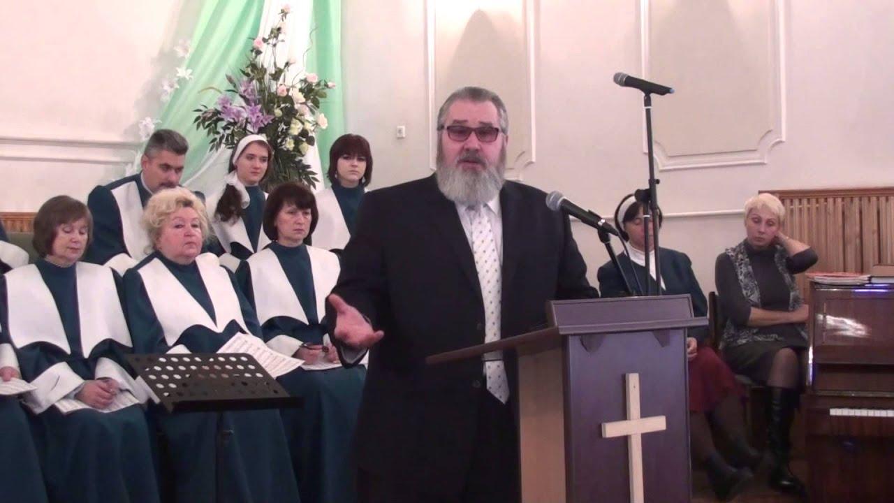 Игорь Цыба - Цель церкви. Построение Божьего храма внутри себя