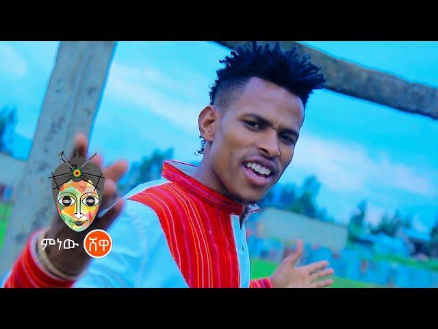 Tasfayyee Dajanee (Maalan Si Godhee) - New Ethiopian Music 2021(Official Video)