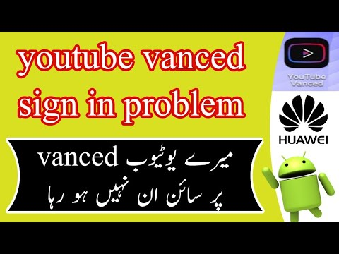 youtube vanced sign in problem || youtube vanced 2021 || android 10 || youtube vanced not working