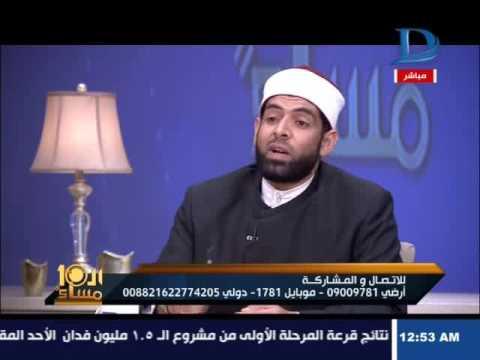 العاشرة مساء| تراشق بالألفاظ بين عالم أزهري والنائب محمد أبو حامد إثر هجومه على هيئة كبار العلماء