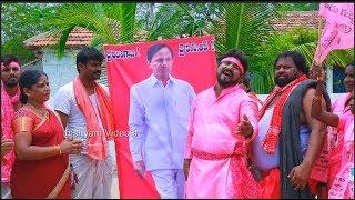 Telangana Formation Full Video Song 2018 on CM KCR I Telangana Folk Songs I Telangana Songs