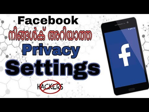 All About Facebook Privacy Settings You Should Know[malayalam]