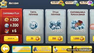 видео Angry Birds Epic для андроид скачать бесплатно