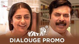 Yatra Movie Dialogue Promo   Mammootty   Mahi V Raghav   YSR Biopic   70MM Entertainments