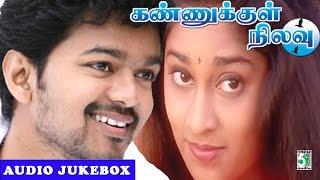 Kannukul Nilavu Full Movie Audio Jukebox | Vijay | Shalini | Ilayaraja
