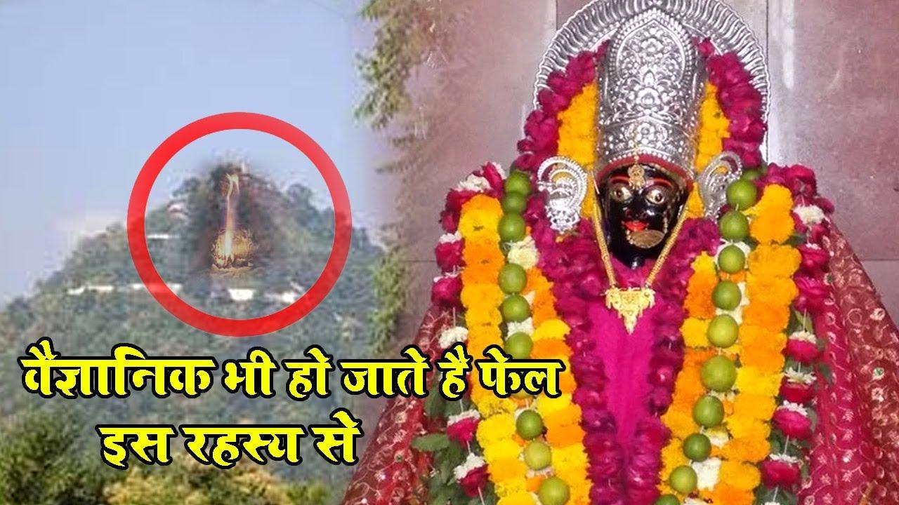 वैज्ञानिक भी हो जाते है फेल इस रहस्य से - Jai Mata Di - Kahani Bharat Ki