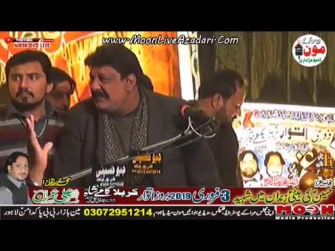 Live Majils 3 February 2019 karbala Gamy shah