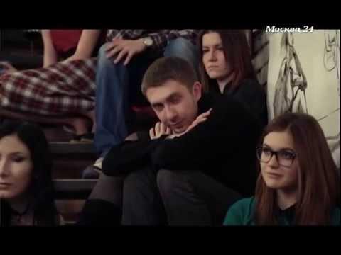 Артем Терехов — Герой нашего времени (Бабушка Пушкина)