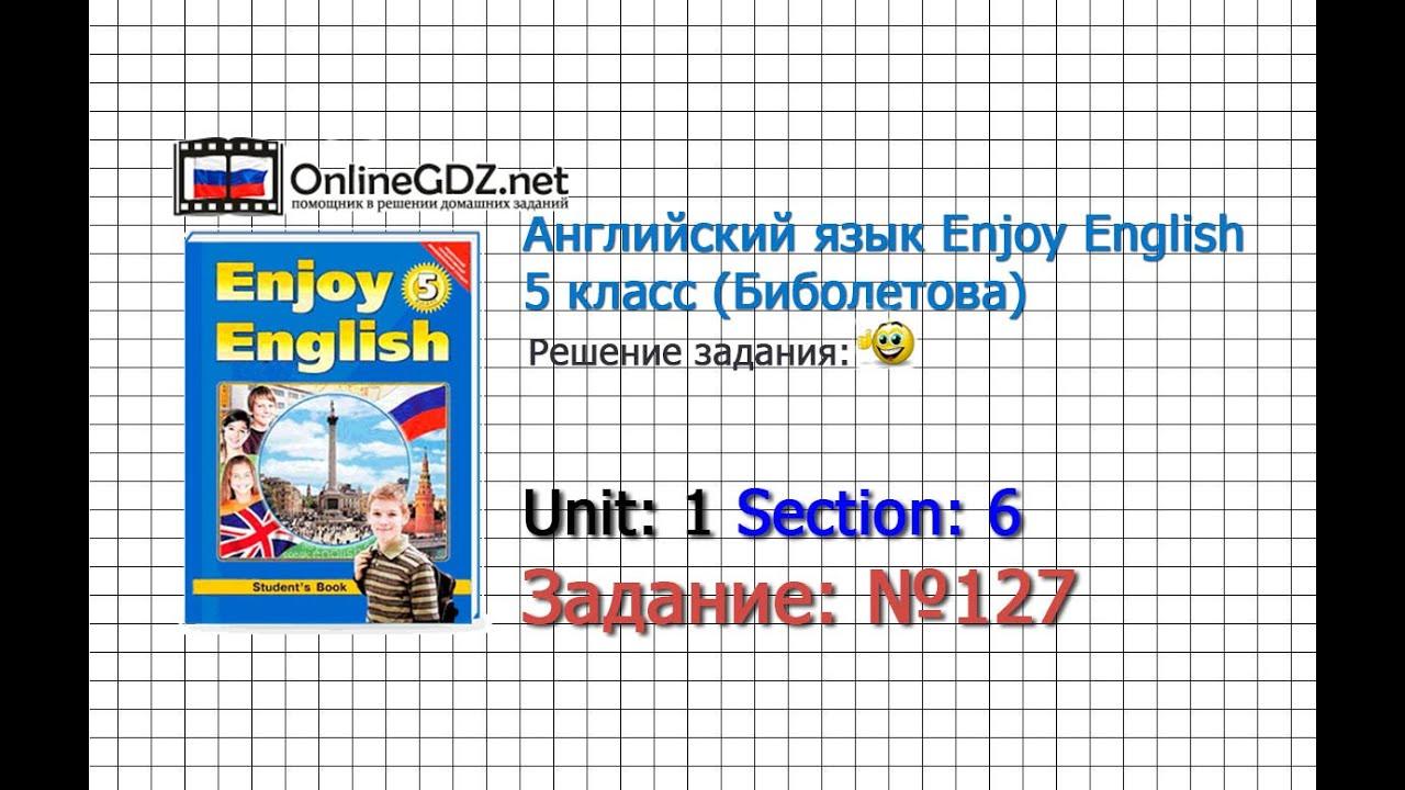 Дз по английскому языку 5 класс биболетова номер 13 страница 37 в контакте
