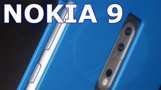 "Nokia 9 ""уничтожил"" OnePlus 5 и Samsung Galaxy S8 в Geekbench?"