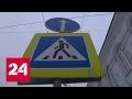 Пешеходы под колесами: нарушителей воспитывают штрафами