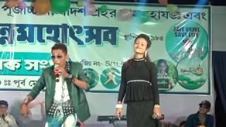 Sadi Balak Sangha 2017 Archestra ComedySunil & Pinky