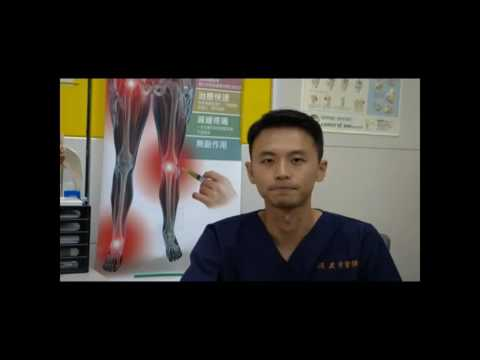 Dextrose prolotherapy for osteoarthritis - Video Abstract ID 118669