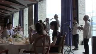 YOU果報バンド、プリンスホテルでの披露宴でBEGIN、大島保克の「かりゆ...