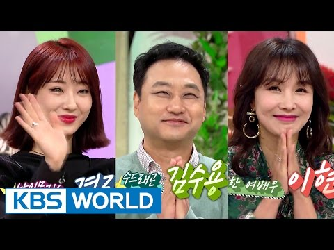 Hello Counselor - Gyeongree, Kim Sooyong, Lee Hyunkyung [ENG/THAI/2017.03.06]