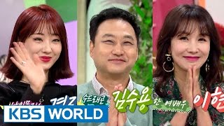 Repeat youtube video Hello Counselor - Gyeongree, Kim Sooyong, Lee Hyunkyung  [ENG/2017.03.06]