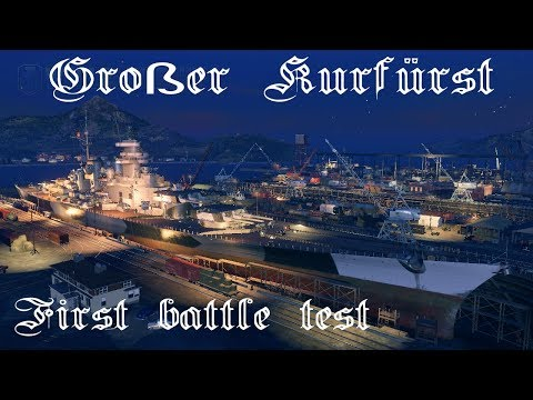 World of Warships/Großer Kurfürst/First battle test.2018.02.01