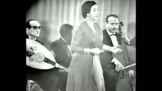 أم كلثوم / الآهات - الأزبكية 2 فبراير 1950م