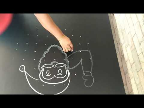 Christmas special santa claus ...simple rangoli.. easy rangoli design...9 to 3 dots...