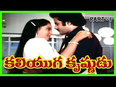 kaliyuga krishnudu - Telugu Full Length Movie Part-1 - BalaKrishna,Radha