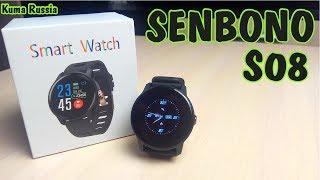 Умный браслет S08 (SENBONO Smart watch IP68 waterproof )