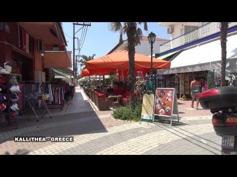 Kallithea reportaza 2014