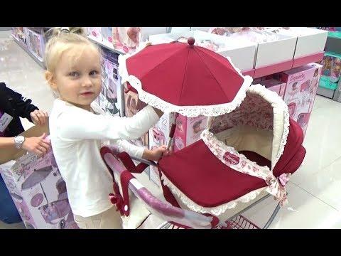 Kinderwagen mit SONNENSCHIRM für die Puppe Baby Born