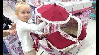Коляска с ЗОНТИКОМ для куклы Baby Born Алиса купила коляску для Беби борн и куклы Алиса
