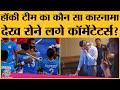 Indian Hockey Team की जीत पर क्यों रोने लगी Sony Commentary Team? Tokyo 2020 । Olympics । Team India