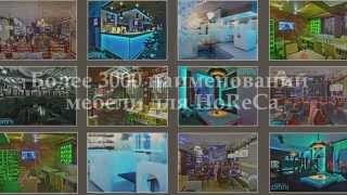 Мебель для ресторанов, кафе, гостиниц, фудкортов(, 2014-12-09T07:15:30.000Z)
