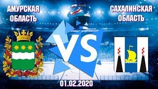 Live Амурская обл Сахалинская обл 01 02 2020