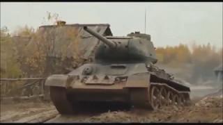 """Посвящение танкистам по фильму """"Белый тигр"""""""