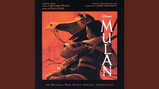 Play Reflection (From Mulan  Soundtrack Version)