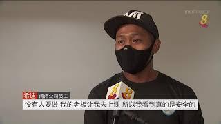 【冠状病毒19】前线设施存在风险 清洁工人手短缺