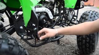 Квадроцикл ATV 125