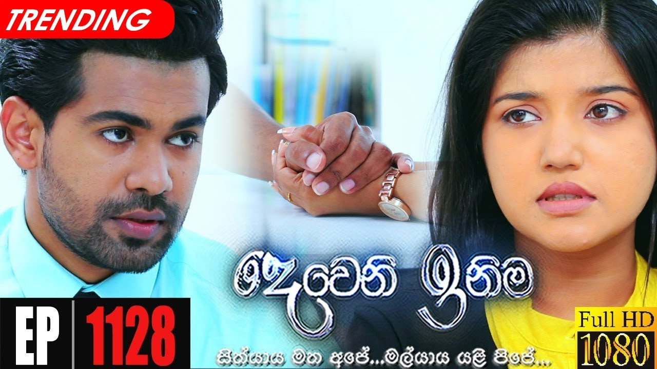Download Deweni Inima   Episode 1128 24th August 2021