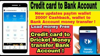 Paytm wallet to bank account money transfer | Creditcard to bank account money transfer| Paytm |