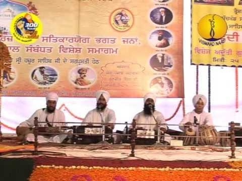 300 Sala AGSS 2008 Bhai Harjeet Singh Jawaddi Kalan 2