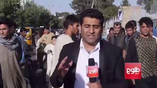 Explosion Rocks Great Mosque Of Herat City / انفجاری در مسجد جامع هرات هفت کشته بهجا گذاشت