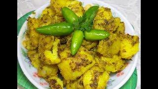NAVRATRI SPECIAL | Vrat wale Aloo | नवरात्री उपवास में बनाये ये जीरे वाला आलू  | NO ONION & GARLIC