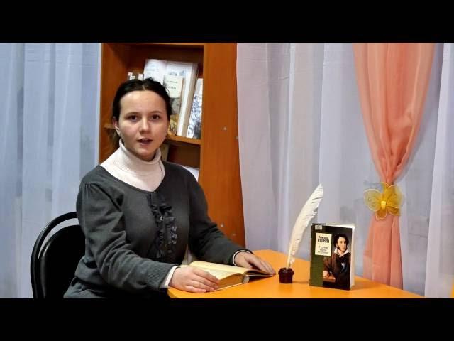 Изображение предпросмотра прочтения – АнастасияЛобзева читает отрывок изпроизведения «Зимняя дорога» А.С.Пушкина