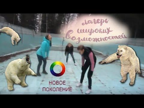 ДЗОЛ Салют