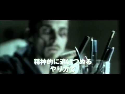 マシニスト(字幕版)(プレビュー)
