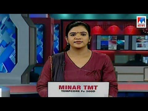 സന്ധ്യാ വാർത്ത | 6 P M News | News Anchor - Shani Prabhakaran | November 13, 2017