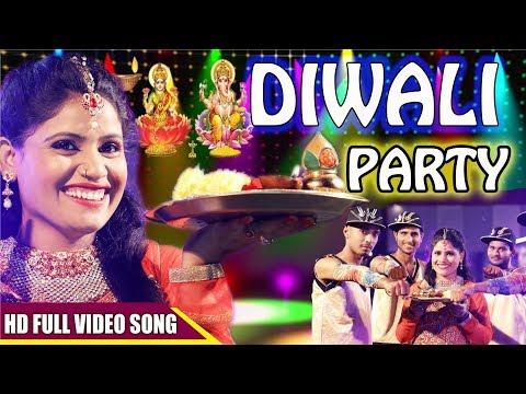 दीपावली का इकलौता वीडियो गाना | Khushboo Uttam | Jab Se Dekho Diwali Hai Aayi | Deepawali Song 2018