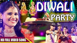 दीपावली का इकलौता वीडियो गाना Khushboo Uttam Jab Se Dekho Diwali Hai Aayi Deepawali Song 2019